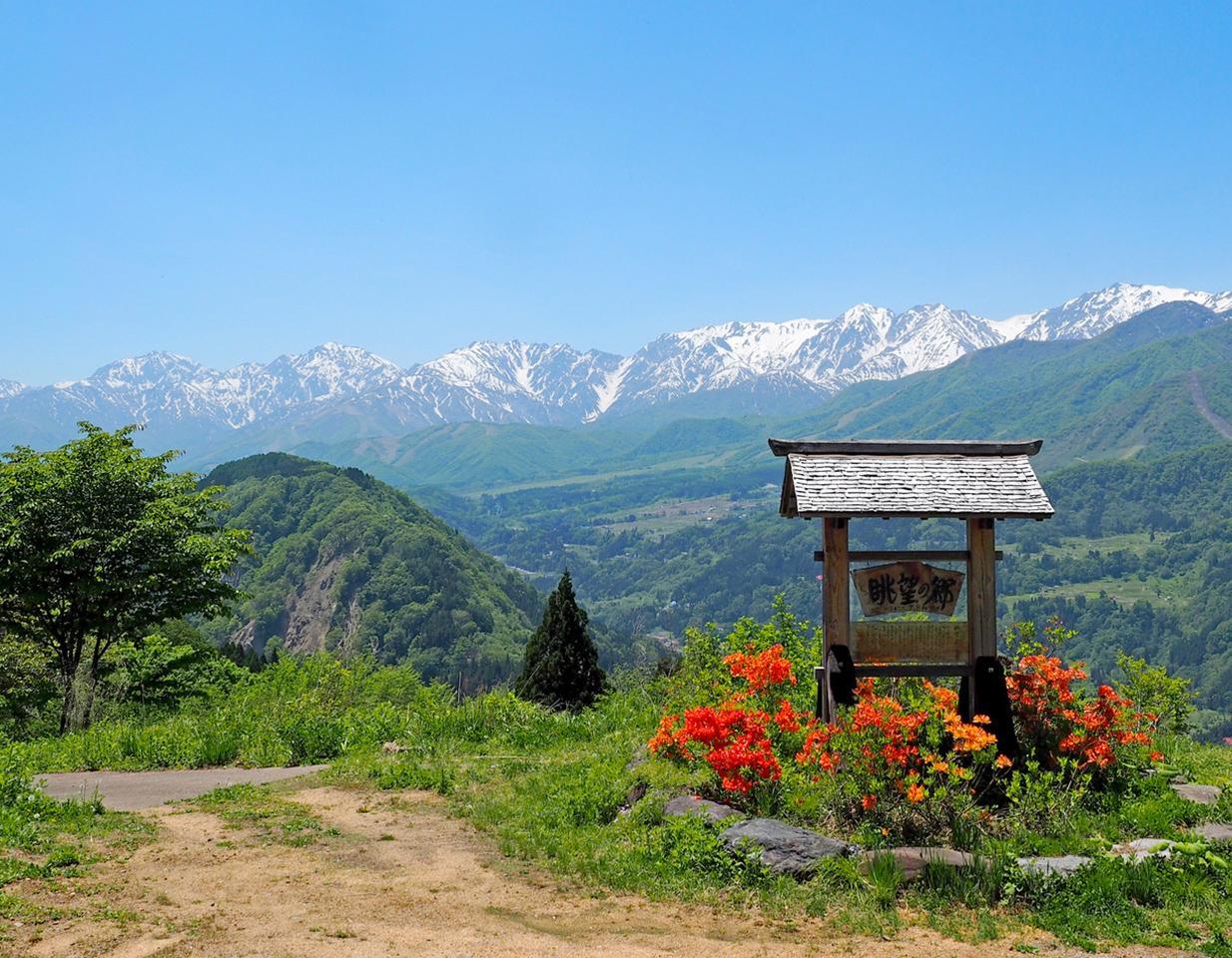 眺望の郷 イメージ写真